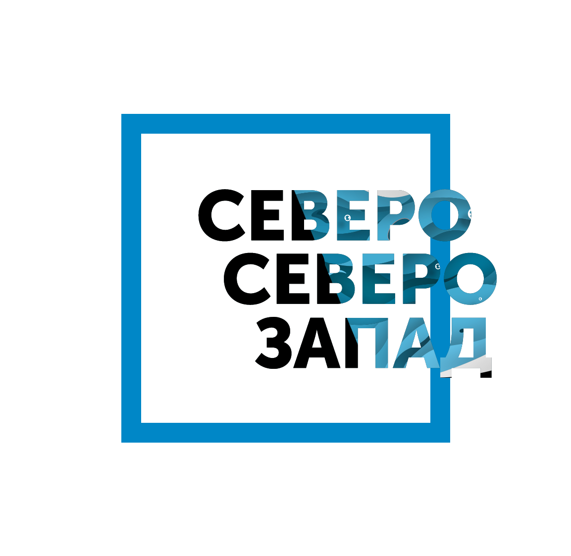 logo_severo